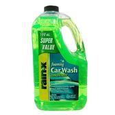 【RainX 潤克斯】Car Wash 泡沫濃縮洗車精 2950ml