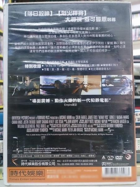 挖寶二手片-Y78-071-正版DVD-電影【邁阿密風雲】-柯林法洛 傑米福克斯 鞏俐