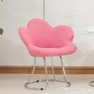 北歐創意化妝凳 少女心書桌椅子臥室公主粉色可愛ins美甲梳妝台椅   《圖拉斯》