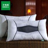 一對裝決明子枕頭枕芯單人蕎麥皮酒店枕學生成人雙人護頸枕BL 限時好康八八折