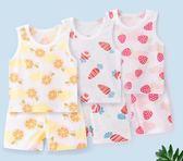 全館83折嬰兒純棉背心短褲套裝薄款女寶寶無袖內衣兩件套男幼兒童衣服夏裝