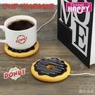 創意USB保溫杯墊恒溫餅干水杯加熱杯墊甜甜圈加熱墊杯咖 『優尚良品』YJT