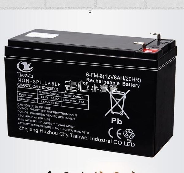 12V8ah鋰電池農用電動噴霧器12伏照明燈音響備用電源門禁12V電瓶I1