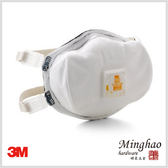 【明豪五金】※ 3M 口罩 ※【8233 N95】帶閥 MERS SARS PM.2.5 防塵 公司貨 單一包裝