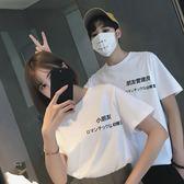 情侶裝買一送一原創短袖T恤男夏裝ins新款潮男lmhomme小眾設計感情侶裝 貝芙莉