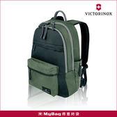 Victorinox 瑞士維氏 後背包 Altmont 3.0 Standard  輕便雙肩包 綠色 TRGE-601415 得意時袋