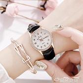 手錶2021新款韓版ins風時尚女手錶鑲鉆羅馬簡約氣質日歷星期防水學生 雲朵走走