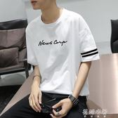 五分袖T恤 五分袖男t恤韓版學生寬鬆青少年個性潮流衣服短袖男生t恤衫bf 蓓娜衣都