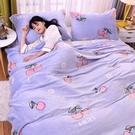 毛毯 珊瑚絨毛毯加厚冬季法蘭絨床單單人宿舍學生蓋毯毯子午睡毯辦公室【快速出貨八折下殺】