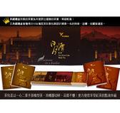免運(超商取貨)二盒~日月潭典藏袋茶~組合紅茶~紅玉+阿薩姆紅茶茶包~---南投縣魚池鄉農會