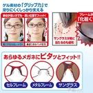 眼鏡鼻托硅膠眼鏡防滑鼻墊 眼鏡配件 增高...