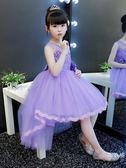 女童禮服春裝女童洋裝公主裙蓬蓬紗兒童禮服夏裝2019新品女孩超洋氣裙子