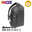 【24期0利率】Manfrotto MB NX-S-IGY-2 Slings 斜肩背包相機包(灰色)NX開拓者系列 正成公司貨