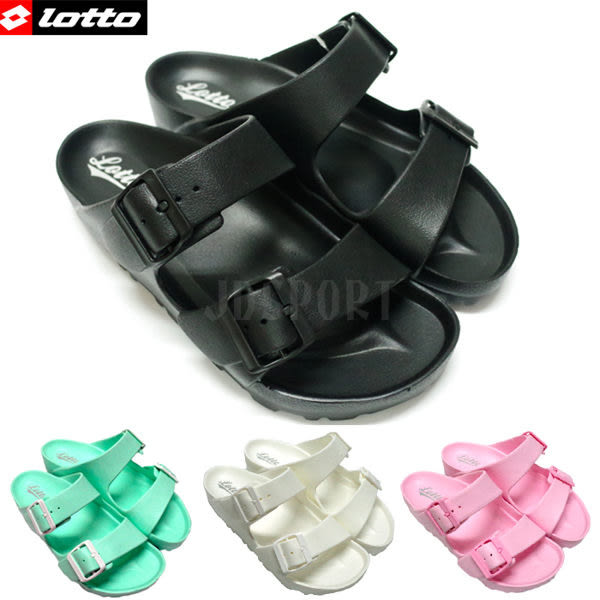 Lotto 樂得 EVA 男女鞋 兩條勃肯拖鞋 黑 白 粉紅 蒂芬妮綠 輕量 防水 台灣製 Birkenstock Arizona LT6AWS3800