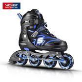 斯威輪滑鞋成人男女直排輪溜冰鞋兒童初學者全套裝旱冰滑輪鞋夜光YS-新年聚優惠