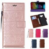 三星 Note9 A8 Star J6 J4 圖騰大象皮套 手機皮套 插卡 支架 磁扣 掛繩 皮套