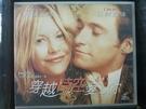 挖寶二手片-V02-042-正版VCD-電影【穿越時空愛上你】-梅格萊恩 休傑克曼(直購價)