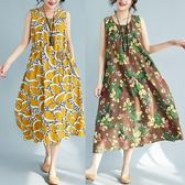 夏裝新款復古寬鬆背心裙民族風大碼亞棉麻吊帶打底碎花無袖洋裝 草莓妞妞