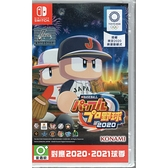 【NS 遊戲】任天堂 Switch eBASEBALL 實況野球 2020《亞日版》
