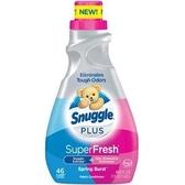 美國Snuggle熊寶貝衣物柔軟精3倍濃縮(1430ml)-春天花*2