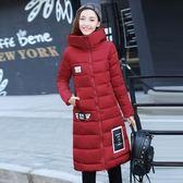 羽絨外套-長版流行時尚字母連帽女夾克3色73it36[時尚巴黎]
