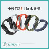 小米手環3腕帶 防丟設計 小米手環3替換腕帶 錶帶 炫彩多色 情侶款