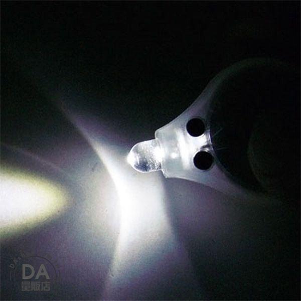 迷你 LED手電筒 LED鑰匙圈 手電筒 鑰匙圈 隨身手電筒 鑰匙扣 禮品贈品 顏色隨機(17-205)