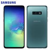 Samsung三星Galaxy S10e 5.8吋智慧型手機-絢光綠【愛買】