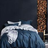 【金‧安德森】萊賽爾天絲《紳藍》兩用被床包四件組 (標準雙人)