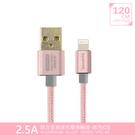 RONEVER 鋁合金尼龍編織 充電線 傳輸線 iOS 玫瑰金VPC-86-1