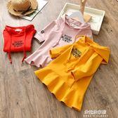 女童洋裝 童裝女童秋衛衣洋裝新款韓版潮時髦兒童連帽衛衣女孩裙子  朵拉朵衣櫥