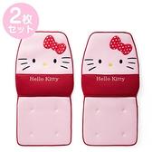 小禮堂 Hello Kitty 透氣車用椅墊2入組 (粉大臉款) 4968812-42434