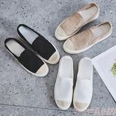樂福鞋2020夏季透氣網面鞋女縷空蕾絲漁夫鞋一腳蹬懶人鞋夏天百搭樂福鞋 suger