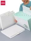 得力風琴包文件夾多層學生用A4書夾子試捲夾整理分類捲子神器文件收納盒 黛尼時尚精品