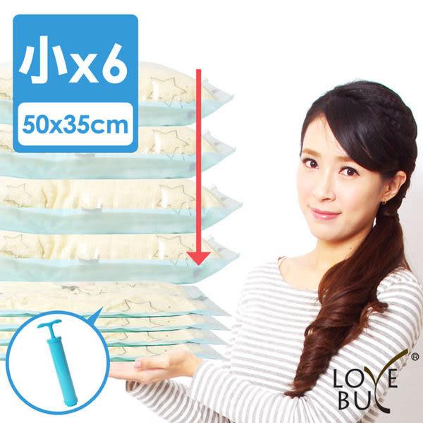 加厚型真空平面壓縮袋/收納袋組_小x6入 (50x35cm) 附抽氣筒x1 Love Buy【YOTO悠樂生活館】
