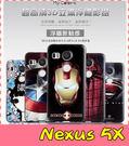 【萌萌噠】Google Nexus 5X 卡通浮雕保護套 彩繪塗鴉 3D風景 立體超薄0.3mm 矽膠套 手機殼