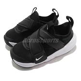 Nike 童鞋 Flex Advance TD 黑 白 小童鞋 魔鬼氈 交叉綁帶 小朋友 【ACS】 CZ0188-002