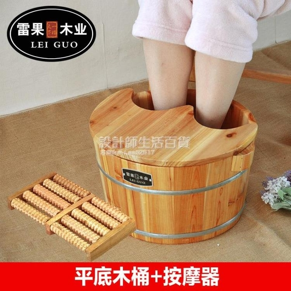 洗腳木桶泡腳盆21cm養生家用木質足浴桶小盆帶蓋自帶按摩珠足療桶 NMS設計師生活百貨
