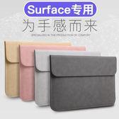 平板包微軟新款保護套15寸平板電腦包男女配件12.3皮套12英寸13.5平板包