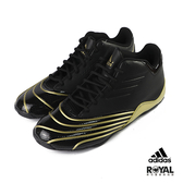 Adidas Return 黑色 皮質 籃球鞋 男女款 NO.B1085【新竹皇家 EF0680】