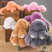 毛絨玩具 玩悅計劃時尚小兔子掛件裝死兔公仔兔子萌獺兔毛包包掛飾 ZJ1200 【大尺碼女王】