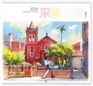 2020月曆JL615 采畫台灣*13張-單月曆 ~天堂鳥月曆