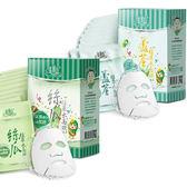 廣源良 植萃水面膜(8片盒裝) 新絲瓜/新蘆薈【小三美日】原價$299