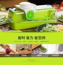 幸福居*墅樂多功能切菜神器家用廚房 土豆絲切絲器 手動刨絲器創意切片器