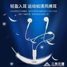 藍芽耳機 藍芽耳機掛脖式吊墜華為蘋果雙耳重低音超長待機男女通用運動防水 三角衣櫃