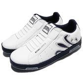 Royal Elastics 休閒鞋 Hydra 免鞋帶 懶人鞋 白 藍 皮革 運動鞋 男鞋【PUMP306】 02274058