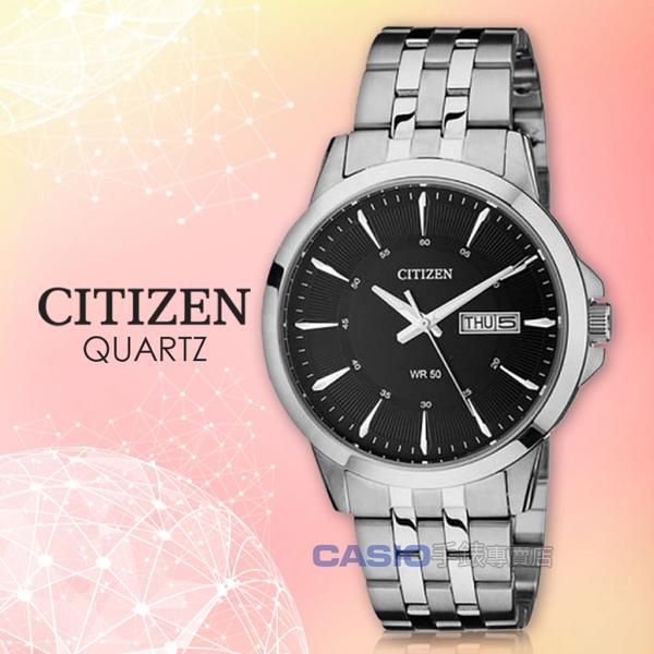 CITIZEN星辰_手錶專賣店  _EQ0601-54E_石英女錶_不鏽鋼錶帶_黑_防水_全新品