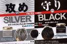 日本 PEARL 線條補色造型白髮腊    水溶性 好沖洗  不傷髮質