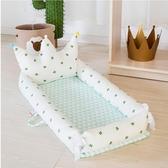 嬰兒床中床防壓床上小床無被子寶寶睡床
