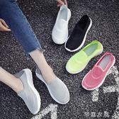 美著夏季韓版糖果色休閒運動透氣網鞋一腳蹬樂福鞋網布面平底女鞋      芊惠衣屋